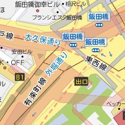ATMコーナー 飯田橋駅前外堀通り...