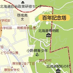 北海道札幌市厚別区厚別町小野幌...