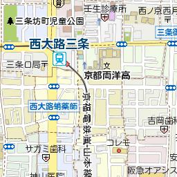 壬生支店 | 京都信用金庫