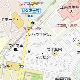 コメダ珈琲店 江南村久野店   do...