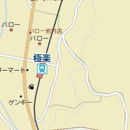 瀬戸石油店 飯羽間SS | 出光のSS...
