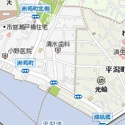 神奈川県横浜市金沢区洲崎町6の...