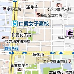 福井市企業局 ガスセンター | 商...