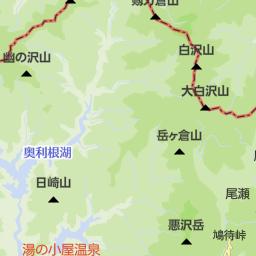 尾瀬の歴史をたどる道「会津沼田...