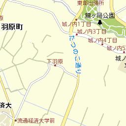 茨城の水戸家庭裁判所龍ケ崎支部...