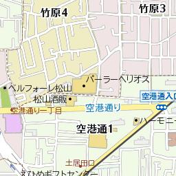 松山 市 内 地図 愛媛県松山市土居田町の地図 | 伊予銀行