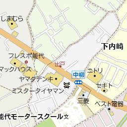ユニクロ 秋田アクロス能代店 | ...