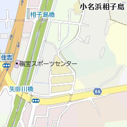 みずほ銀行:ミニストップ小名浜...