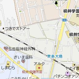 柳井駅南店|山口県|お店を探す...