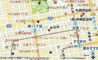 ◇JR札幌駅:車5分