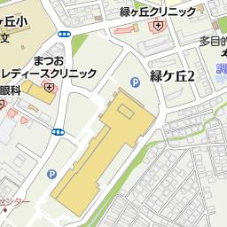 ゆめタウンあらお店 | 店舗検索 ...