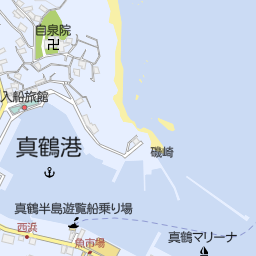 石工先祖の碑 | 神奈川県真鶴町